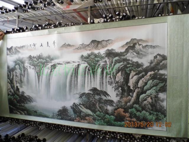 已裱名人真迹扭转乾坤图六尺横幅客厅装饰字画山水画国画