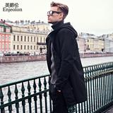 英爵伦秋季2017新款风衣男士新品夹克外套中长款韩版潮流修身帅气