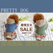 【天天特价】宠物狗狗衣服加厚四脚棉衣冬装贵宾泰迪比熊吉娃娃衣