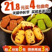 蔓越莓曲奇饼干200g*3包巧克力抹茶手工网红曲奇西饼好吃的零食品