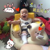 加宽加厚宝宝学坐椅婴儿充气小沙发浴凳BB凳便携洗澡椅学座椅餐椅