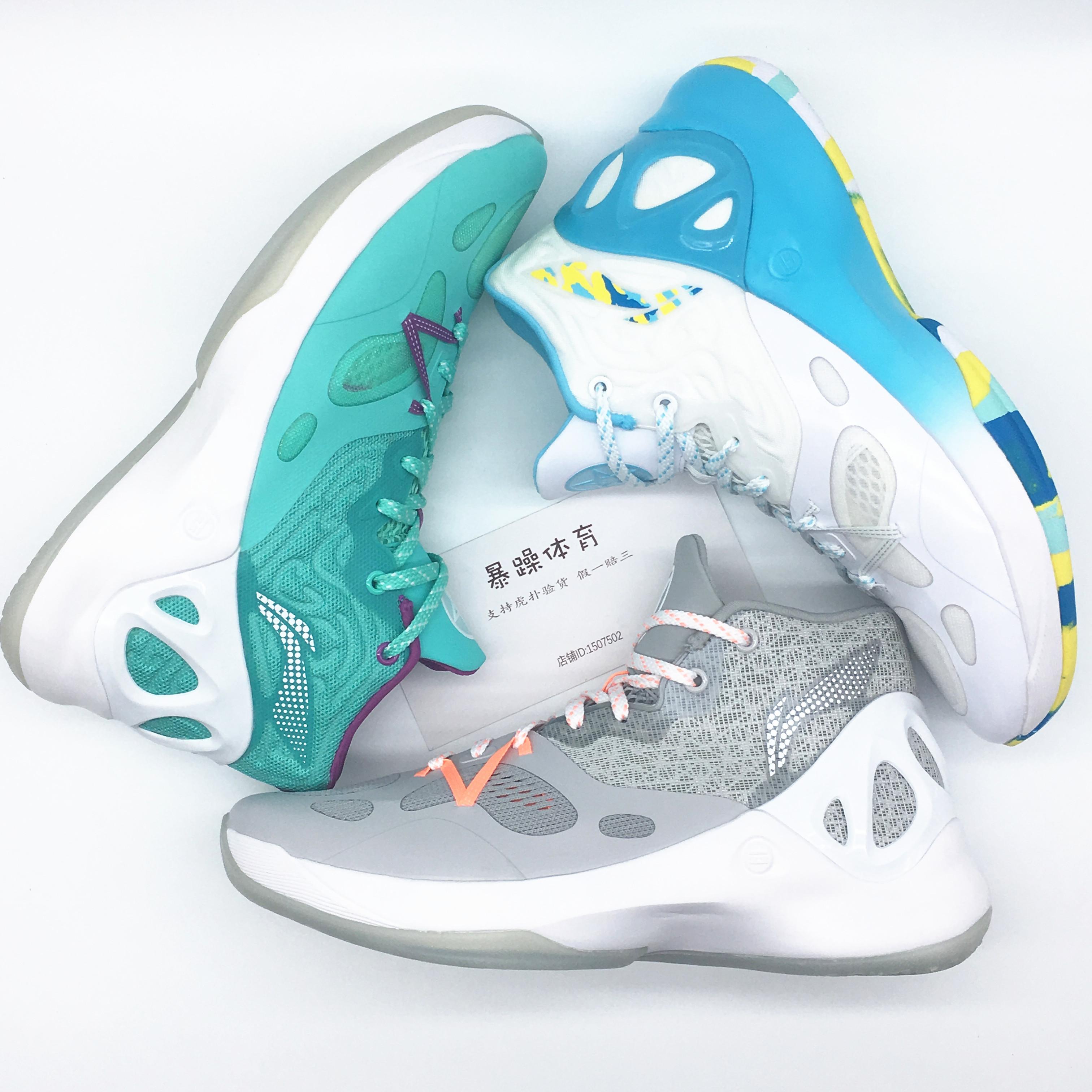 李宁酷动城高帮男子篮球鞋音速5薄荷云3缓震夏日透气防滑ABAM019
