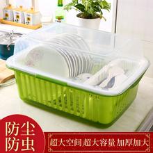 碗柜厨房沥水架塑料碗筷餐具收纳盒放碗碟收纳架带盖厨房置物架子