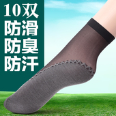 超薄款 春夏季隐形防臭防勾丝10双黑色肉色私袜子 棉底女短丝袜韩版