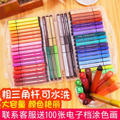得力水彩笔 36色水彩笔套装 儿童幼儿园 可水洗24色画笔