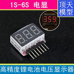 锂电池电压显示器