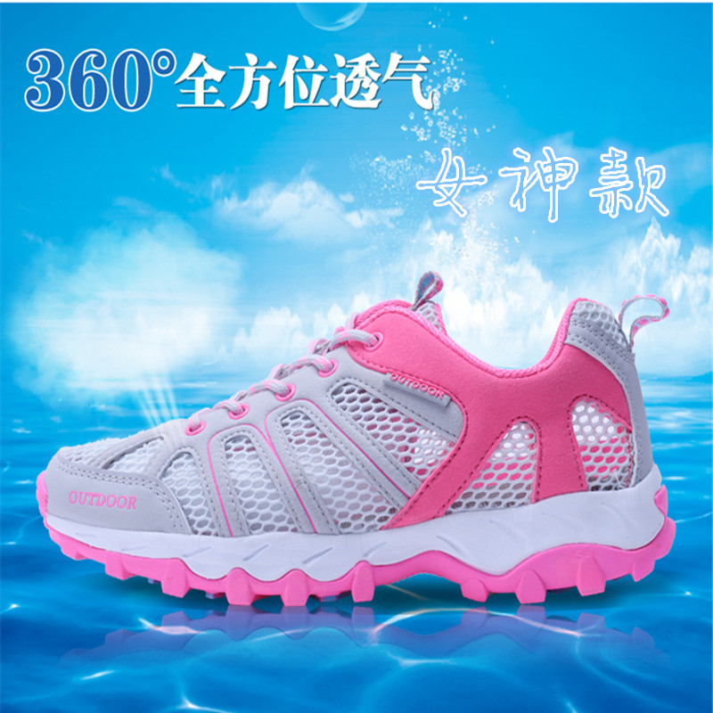 防滑夏季女士越野透氣涉水旅游鞋戶外情侶徒步登山鞋輕便