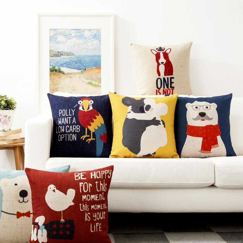 现代靠垫沙发考拉靠枕床头抱腰枕套纯色简约椅枕含芯