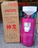 家用 商用 70型浆渣自分磨浆机 豆浆机 分离机 磨浆机 厂家直销