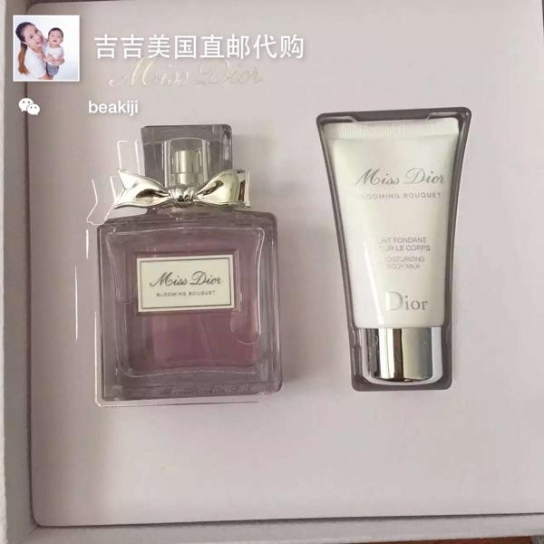 美国直邮代购dior迪奥小姐花漾甜心女士淡香水100毫升粉色 套盒