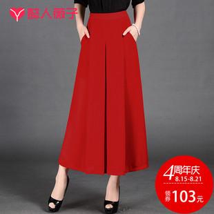 阔腿裤女夏雪纺裤九分裤女裤红色裙裤七分薄款长裤高腰宽松裤子女
