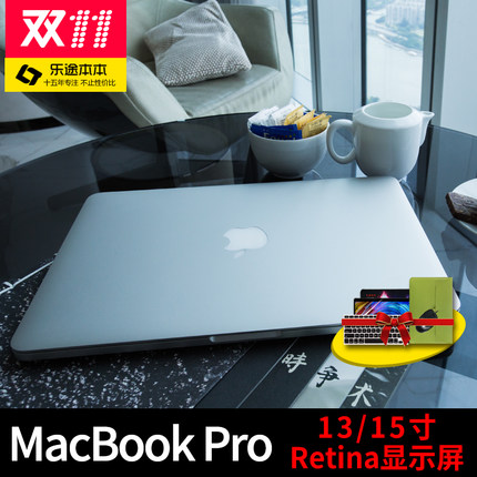 Apple/苹果 MacBook Pro MJLQ2CH/A MGXA2 MC975 15寸笔记本电脑