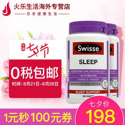 【澳洲】Swisse安定睡眠片安眠片成人100粒不含 安眠帮助睡眠