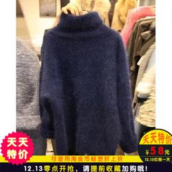 【天天特价】韩版秋冬季新款女装高领宽松针织衫加厚短款套头毛衣