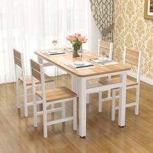 现代简约4人6人简易组装 饭桌家用定 餐桌长方形正方型餐桌椅组合