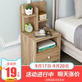 简易床头柜现代简约收纳床柜小柜子组装储物柜宿舍卧室组装床边柜