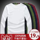 男士长袖T恤纯棉打底衫空白纯色圆领秋衣服纯黑手绘韩版修身秋装