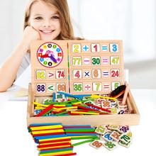 儿童数数棒幼儿园蒙氏数学教具宝宝玩具早教数字棒计算术棒算数棒