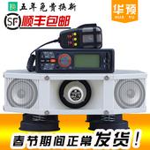 12V车载扩音机 大功率车顶四方位汽车广告宣传喇叭喊话录音扬声器
