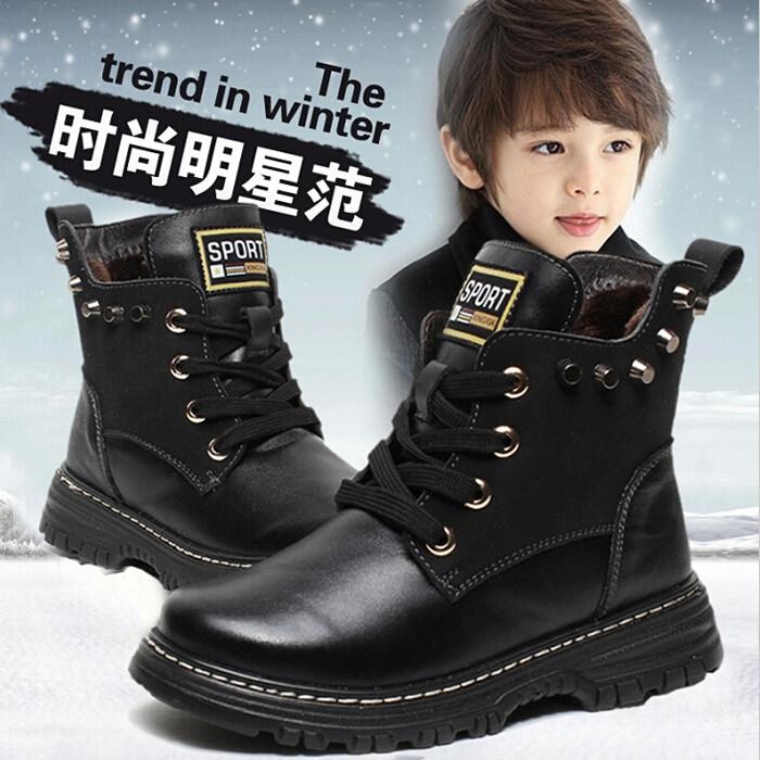 童鞋男童棉鞋2016冬季新款真皮马丁靴中大童儿童雪地子韩版加绒