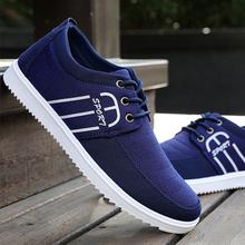 运动潮鞋 工作鞋 老北京布鞋 子男士 帆布鞋 休闲防滑板鞋 夏季透气男鞋
