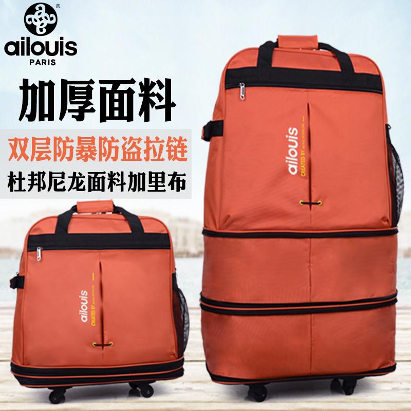 超大容量158航空托运包万向轮行李箱出国留学搬家折叠飞机旅行箱