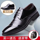 男士商务正装黑色漆皮鞋男新款潮鞋春季韩版英伦尖头内增高男鞋子