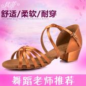 贝蒂正品少儿女童拉丁舞鞋儿童女孩凉鞋中跟软底练功舞蹈鞋夏603