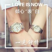西卡丹刻字情侣手表一对价韩版潮流时尚简约2017新款男女防水对表