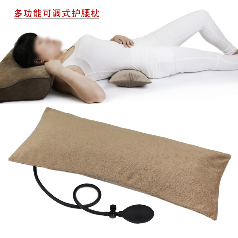 可调睡眠突出靠垫腰椎充气靠枕四季孕妇床上