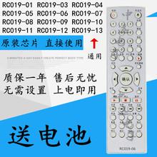 01030405 原装 品质 步步高DVD影碟机遥控器通用RC019