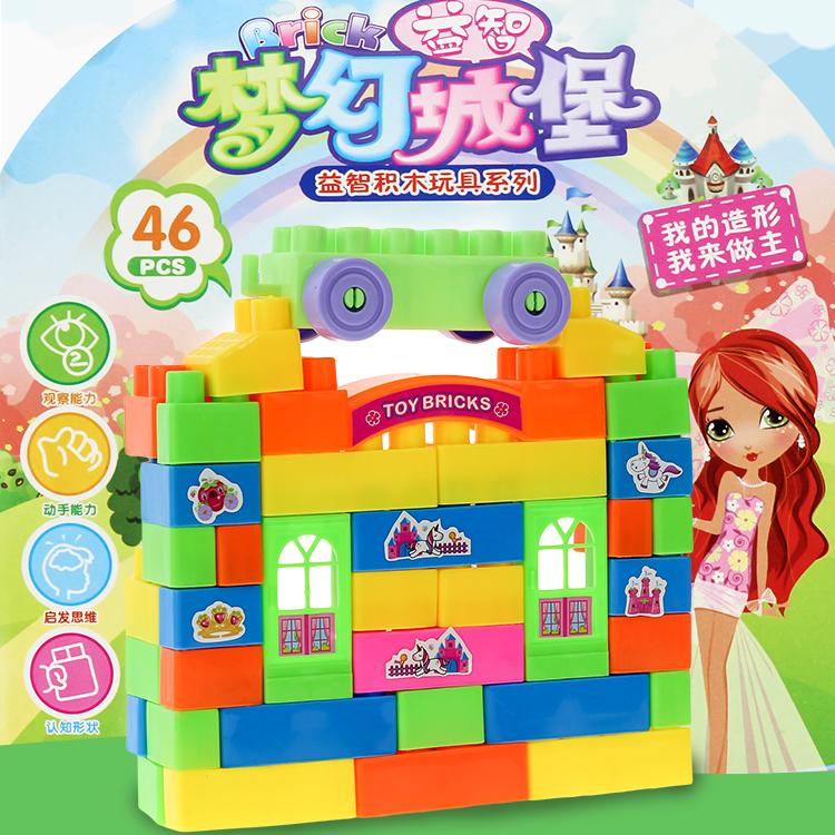 儿童益智男女孩宝宝背包积木塑料拼装拼插积木玩具1-3-6周岁礼物
