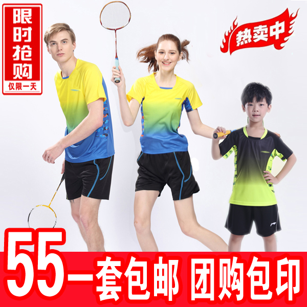 羽毛球童装短袖网球乒乓短裤男女套装五分透气排球情侣装