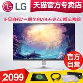 【LG天猫官方专卖店】27MP89HM-S电子专业制图带音箱的显示器