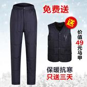梵希羽中老年羽绒裤男士高腰保暖内外穿加厚大码羽绒裤内胆棉裤子