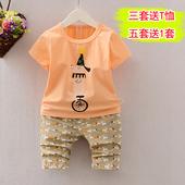 【天天特价】宝宝短袖套装婴儿纯棉薄款夏装男女童T恤短裤两件套