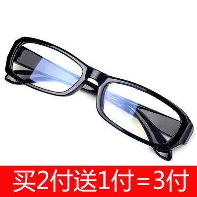 防蓝光辐射电脑眼镜无度数男防疲劳平光镜女游戏手机护目平面镜女