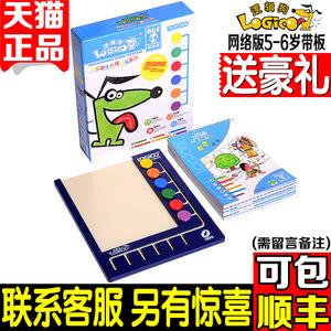 逻辑狗第三阶段5-6岁幼儿家庭版网络版全套儿童早教益智玩具教具