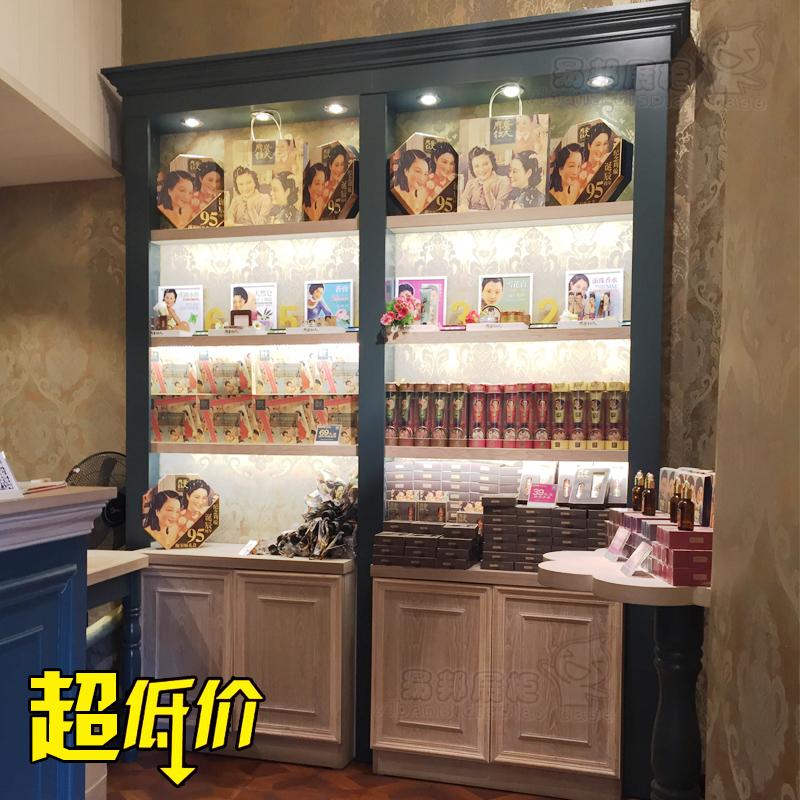 化妆品展示柜护肤品展柜欧式烤漆货架日化用品陈列