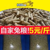 农家除臭磨牙抗球虫成分 兔粮饲料/豚鼠粮 天竺鼠粮 荷兰猪 仓鼠