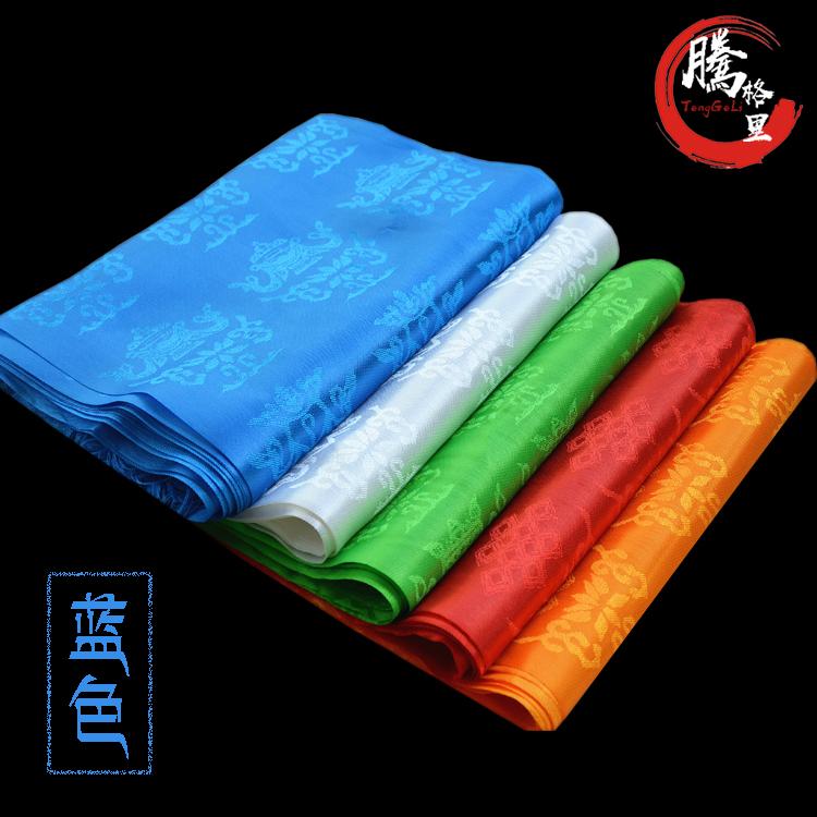 厂家直销五彩五色哈达蒙古族藏族佛教礼仪用品(蓝色)1.2m*28cm
