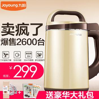 Joyoung/九阳 DJ12E-N628SG豆浆