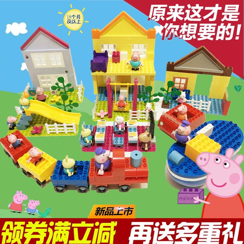 女孩粉红小猪儿童小妹积木玩具益智正版佩奇邦宝拼插