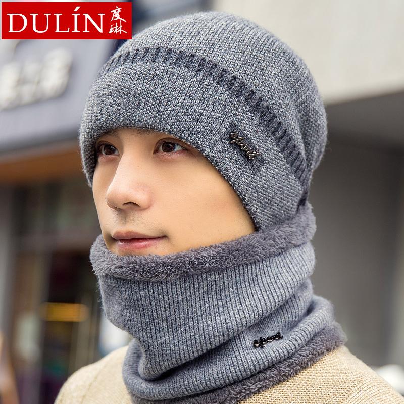 男士帽子冬天韩版针织帽加绒加厚毛线帽秋冬套头帽子冬季保暖帽男