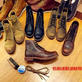 工装靴red复古wing8111英伦高帮马丁靴伞兵机车鞋短靴真皮男女靴