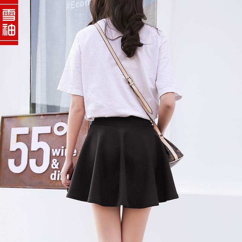 【包邮】女松紧高腰弹力半身裙