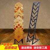 300 集成吊顶铝扣板展架瓷砖架子 好朋友瓷砖展架展示架