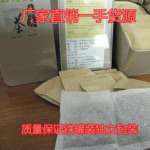 质量保证辣木茶袋泡茶红茶工艺加工醇厚回甘养生茶铁罐装包邮