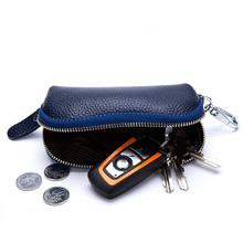 天天特价真皮钥匙包女士可爱零钱包女韩国迷你小钱包汽车钥匙包
