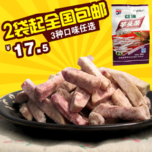 桂林特产桂林荔浦芋头条康博芋头条好吃零食香芋条250g包邮